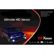 Ultimate© HID Bi-Xenon Kit